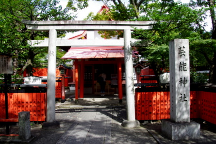 Kurumazaki03
