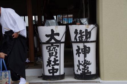 Mikawa16