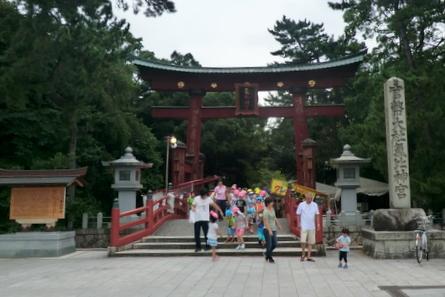 Tsuruga01