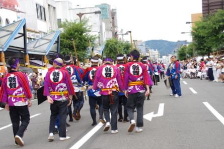 Tsuruga220