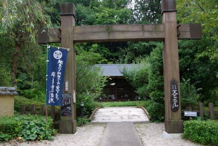 Kabukimon