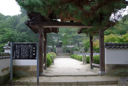 Matsudaira12