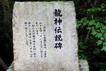 Yumori04