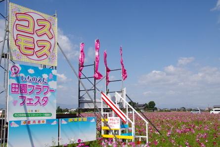Hashima01