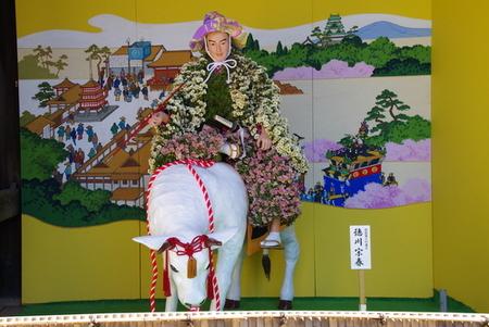 Nagoyakiku15001