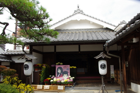 Kusatsu07