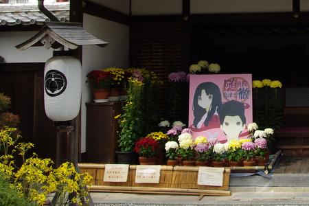 Kusatsu08