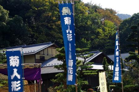 Gifu05