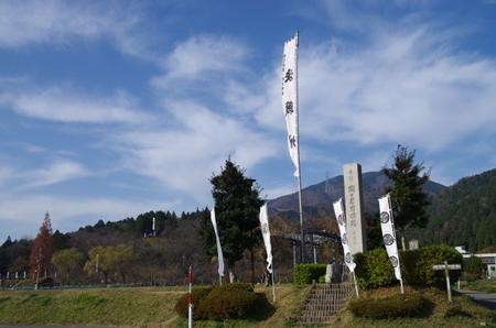 Mitsunari10