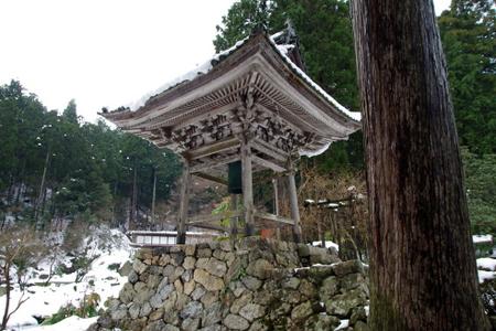 Myotsuji04