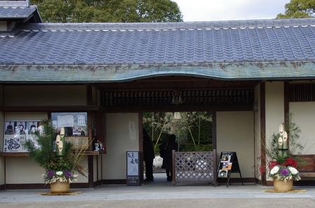 Shirotori01