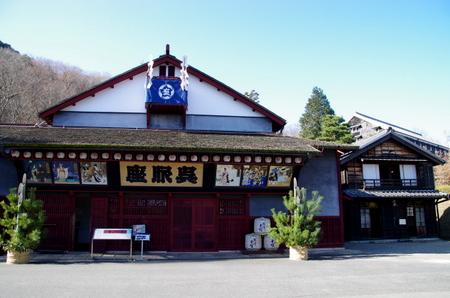 Gofukuza01