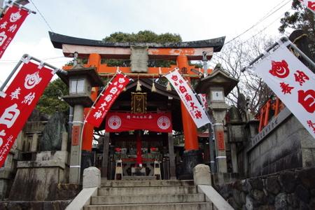 Inari11