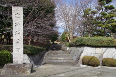 Nagakute02