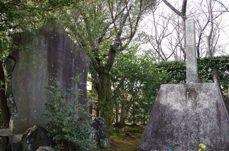Nagakute07