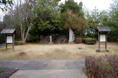 Nagakute12