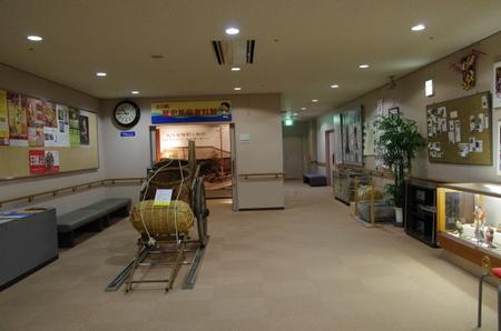 Oguchi01