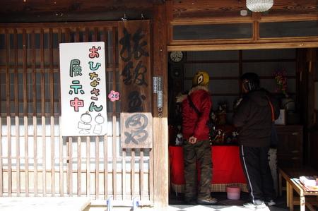 Asuke01