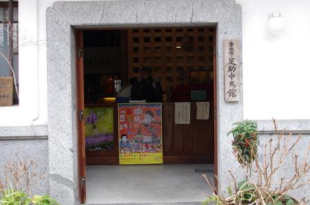 Asuke207