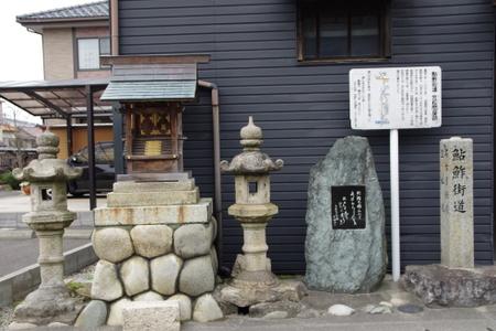 Kasamatsu01