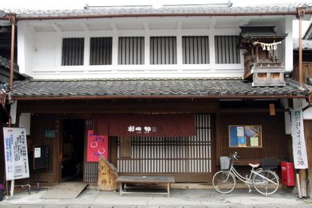 Kasamatsu02