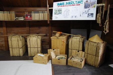 Kasamatsu12