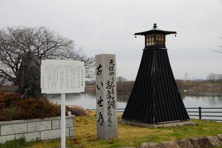 Kasamatsu14
