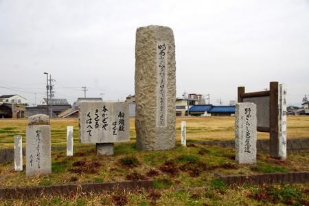 Kasamatsu16