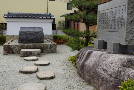 Kasamatsu18