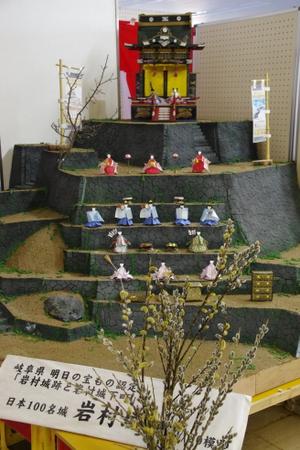 Iwamura02