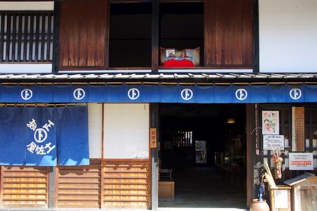 Iwamura11