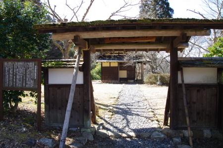 Iwamuraj02