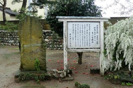Toyama03