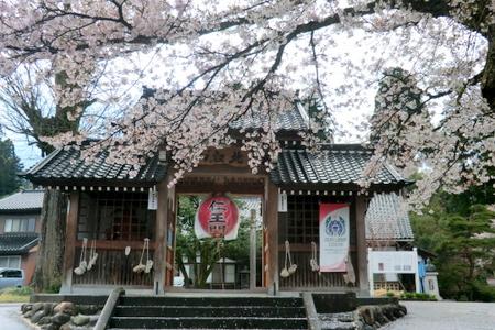 Toyama06