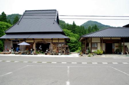 Ikeda01
