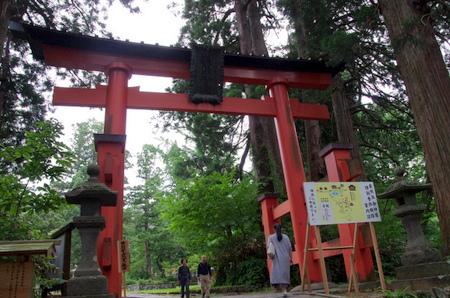 Haguroyama11