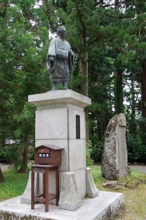 Haguroyama14