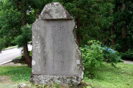 Haguroyama15