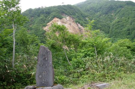 Yudonoyama02