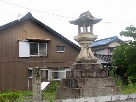 Isebetsu17