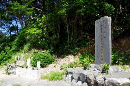 Osatsu11