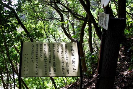 Osatsu14