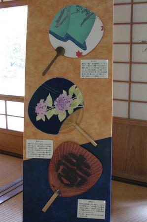 Gokasyo05