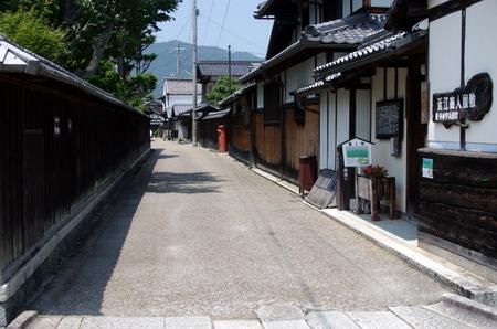 Gokasyo14