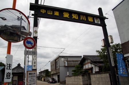 Echigawa03