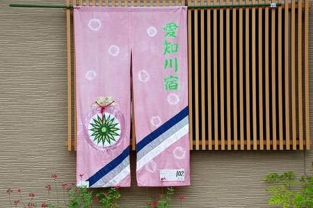 Echigawa05