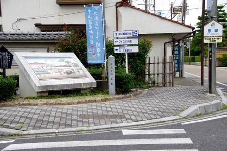Echigawa08
