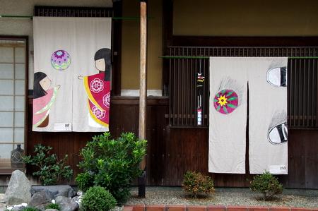 Echigawa16