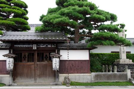 Echigawa22