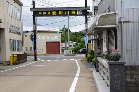 Echigawa23